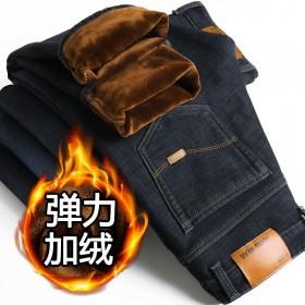 冬季男士牛仔裤男加绒加厚保暖