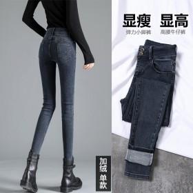 高腰牛仔裤显瘦显高弹力小脚裤韩版时尚潮