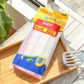 3片装洗碗布加厚吸水不沾油棉纱抹布竹木纤维洗碗巾百