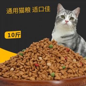 10斤幼猫粮增肥主食5公斤干粮猫咪宠物