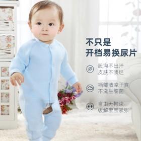 优奇新生婴儿衣服秋冬连体衣0-12个月初生宝宝