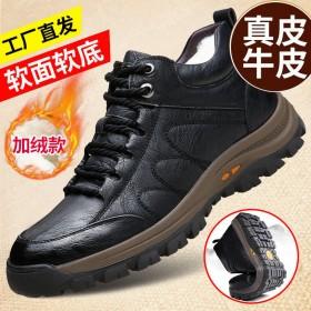 【真皮牛皮】新款男鞋秋冬休闲皮鞋男户外运动防滑登山