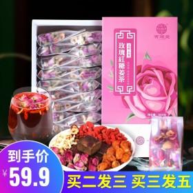 晒5图-玫瑰红糖姜茶一盒500克
