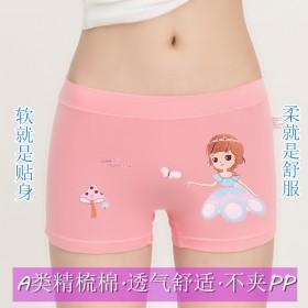 女童纯棉平角内裤小女孩不夹屁屁四角短裤