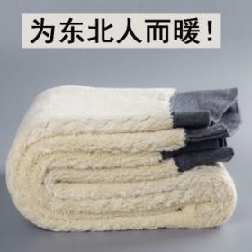 中老年男女士棉裤加绒加厚羊羔绒棉裤