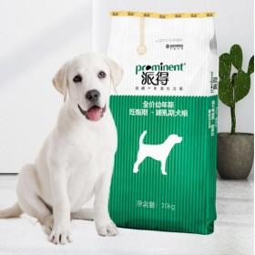 派得全犬种通用幼犬天然狗粮试用装1kg