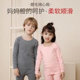 儿童内衣秋衣裤套装
