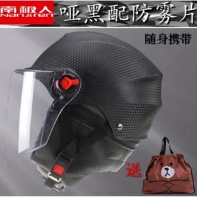冬季加绒保暖头盔 冬季加绒保暖头盔