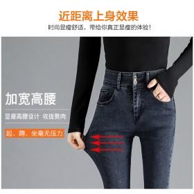 高腰牛仔裤女小脚裤修身显瘦显高紧身铅笔裤