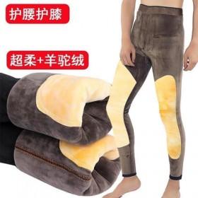 特卖男裤保暖打底裤护腰护膝高腰宽松毛裤秋裤石墨烯