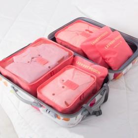 六件套旅行收纳袋套装防水包便携行李箱内衣物整理袋分