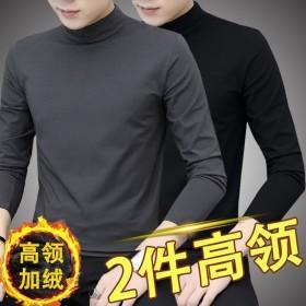 春季新款半高领长袖T恤男韩版潮纯色修身中青少年打底