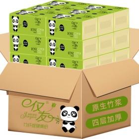 50包竹浆抽纸家用整箱面巾 本色纸纸卫生纸餐巾纸