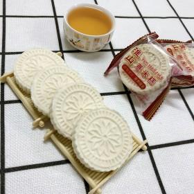 泰源淮山薏米糕传统手工甜点零食广东特产红豆小米糕