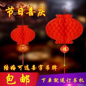 小纸红灯笼喜庆结婚防水挂饰防晒节日用品装饰