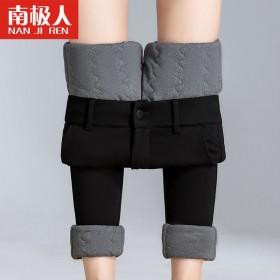 南极人蚕丝羽绒棉裤女外穿大码加绒加厚高腰弹力棉裤