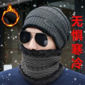 帽子男冬天保暖针织加绒套头毛线帽加厚韩版护耳青年冬