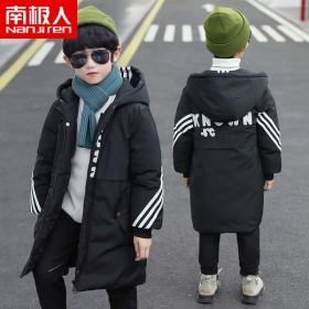 男童棉衣外套冬装加厚新款洋气韩版保暖棉袄中大儿童棉