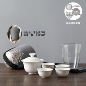 便携旅行功夫茶具套装白瓷玻璃店铺促销可定制户外