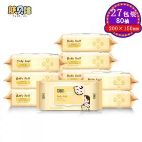 京东JX婴儿手口湿巾80抽9包