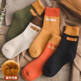 5双冬天袜子女袜中筒韩版加厚加绒毛圈袜毛巾袜长袜棉
