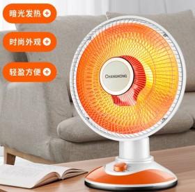 取暖器小太阳台式电热扇烤火器电暖器家用电暖速热学生