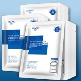 凯膜面膜烟酰胺玻尿酸冻干粉修护亮肤舒缓补水保湿
