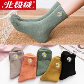 10双棉袜女袜子中筒袜秋冬短袜防臭四季船袜运动吸汗