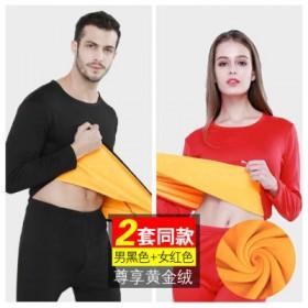 2套加绒加厚保暖内衣套装男女秋衣秋裤打底棉毛衫