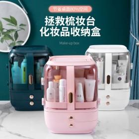 轻奢双开化妆品收纳盒大容量桌面家用手提护肤品置物架