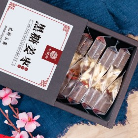 【禁止村淘/晒5图】红糖姜茶一盒520克
