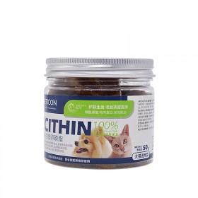 宠物犬猫专用亮毛皮肤护理卵磷脂