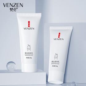 梵贞美白身体乳润肤补水保湿改善干燥提亮肤色全身