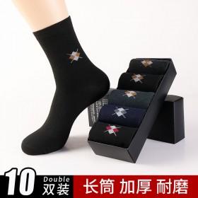 10双装袜子男长筒棉袜秋冬加厚男袜大码中筒四季