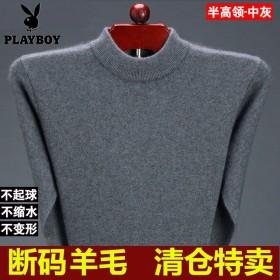 羊毛衫男士中年圆领纯色