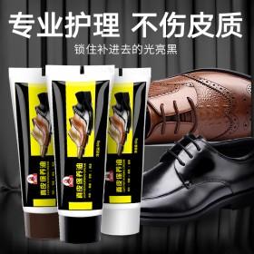 皮鞋护理鞋油刷鞋擦鞋皮革皮衣清洁保养油真皮滋养膏