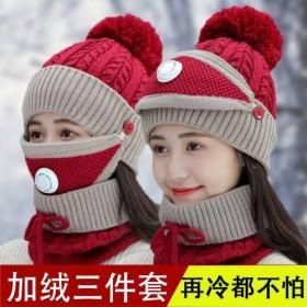 帽子女冬天韩版潮加厚针织保暖帽女士冬季时尚防风骑车