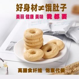 粗粮代餐饼干白芸豆膳食纤维饼干低gi粗纤饱腹低脂糖