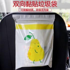 5个无痕粘贴式可折叠汽车内挂式便捷收纳袋车载垃圾袋