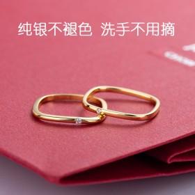 周大福同款小方戒S925纯银戒指