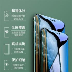 苹果手机钢化膜iPhone全屏高清透明屏幕保护贴膜