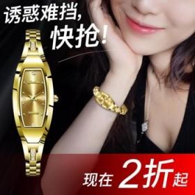 手链女表钨钢色女士手表防水韩版简约超薄石英表