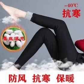 SK蚕丝棉裤女冬加绒加厚打底裤外穿小脚裤大码保暖裤