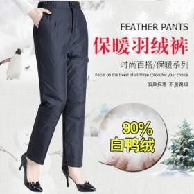 羽绒裤女外穿中老年大码加厚棉裤冬季男女同款鸭绒裤