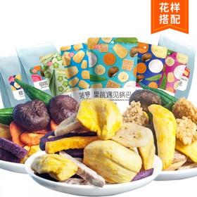 综合果蔬脆皮儿童健康零食2包装