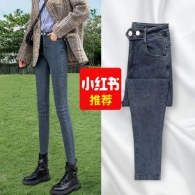 高腰显瘦牛仔裤女黑色修身紧身秋冬季加厚加绒小脚长裤