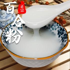 龙牙百合粉500克纯粉纯天然特级食用代餐粉即食