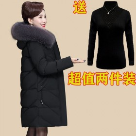 妈妈冬装外套棉衣中长款加厚羽绒棉服中老年大码棉袄女