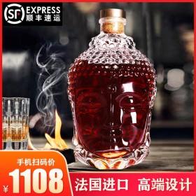 厂家特价 直销700ml洋酒XO白兰地 烈酒