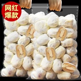 网红奶枣杏仁奶酪枣纯手工小奶枣夹心枣60g红枣孕